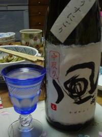 24_akaishi6_tate_usunigori_2