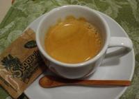 Sepage_cafe