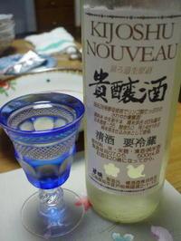 24_akaishi3_tate