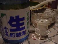 ciba_sake