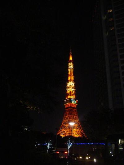 Tokyo_tate