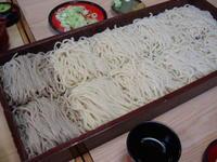 yamagata1_mugikiri
