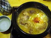 yamagata6_nikomi