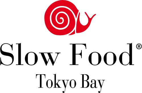 Tokyobay_red